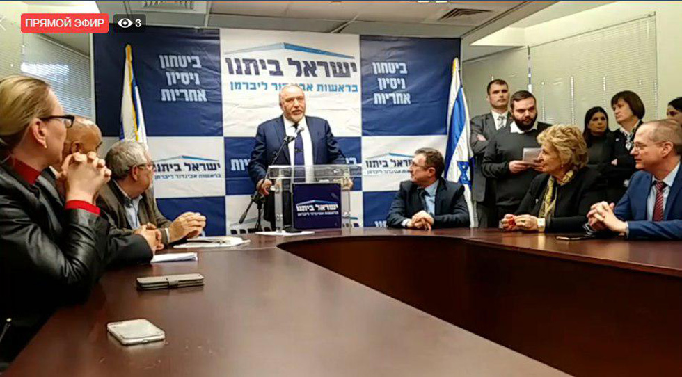 Заседание парламентской фракции НДИ. Фото: пресс-служба НДИ