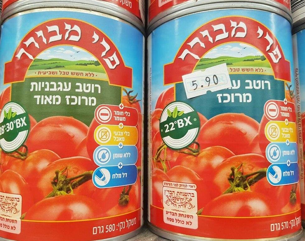 Иллюстрация: томатная паста переименована в концентрированный соус