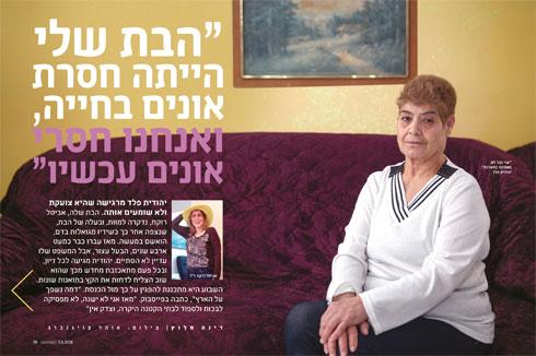 לחצו על התמונה לראיון עם יהודית פלד (צילום: אוהד צויגנברג)