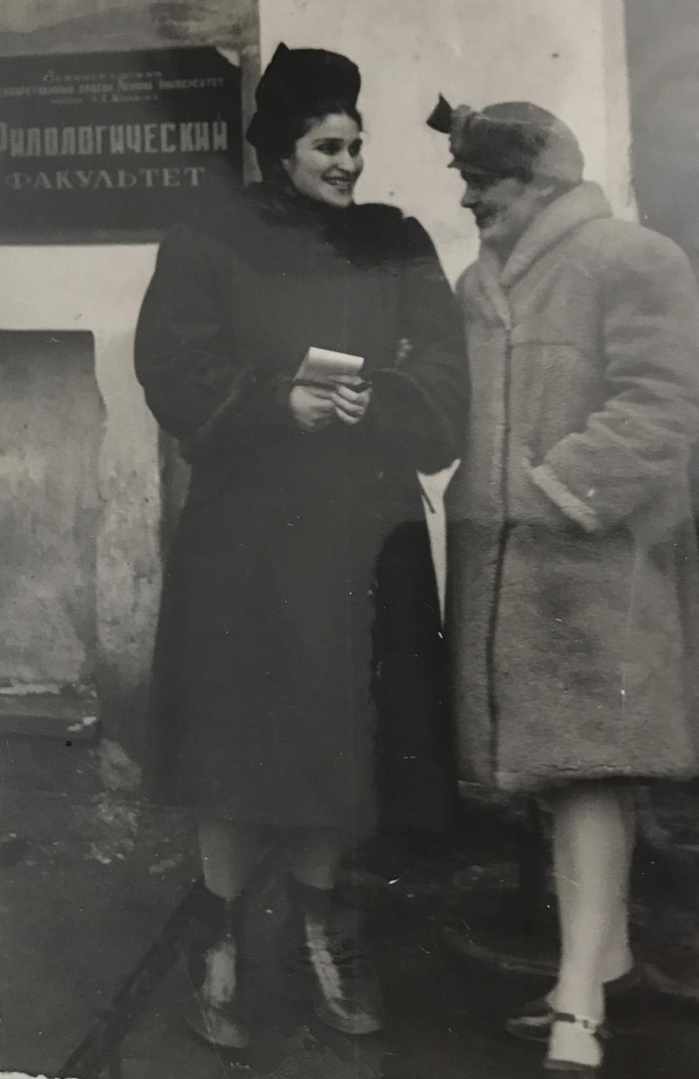 Белла - студентка филфака ЛГУ, 1950 год