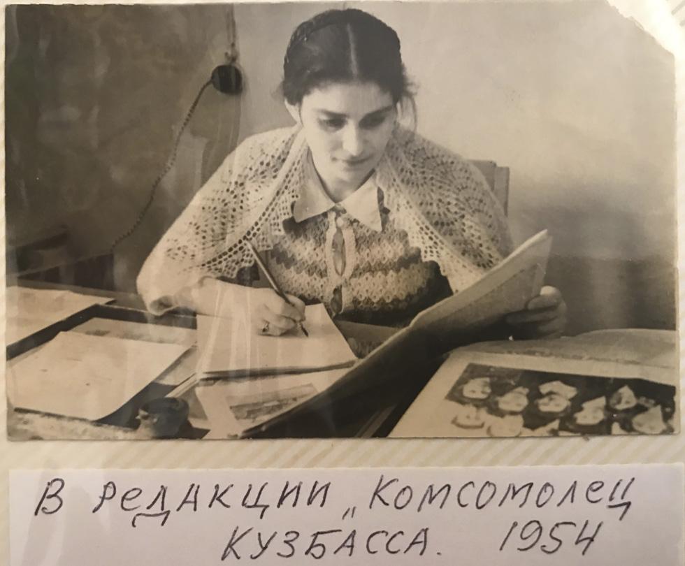 Белла на работе в редакции, 1954 год