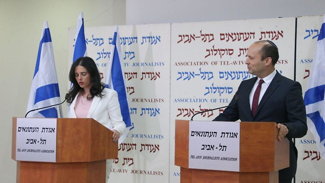 Bennett and Shaked announce their new party on Saturday evening (Photo: Motti Kimchi)