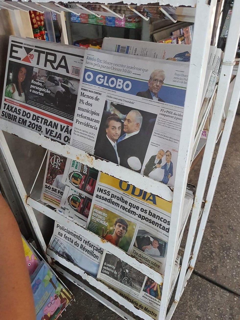 סיקור פגישתם של נתניהו ובולסונרו בעיתונות הברזילאית ()