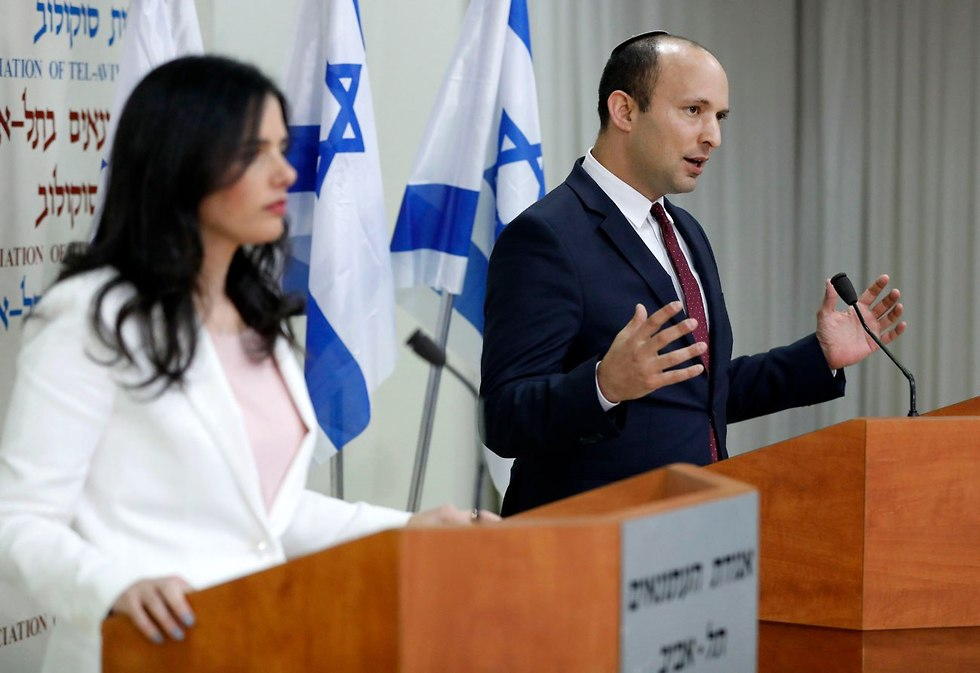 Ayelet Shaked and Naftali Bennett (Photo: EPA)