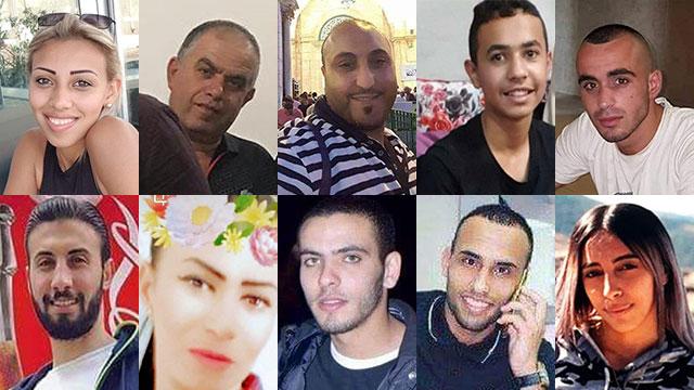 רצח מגזר ערבי  ()