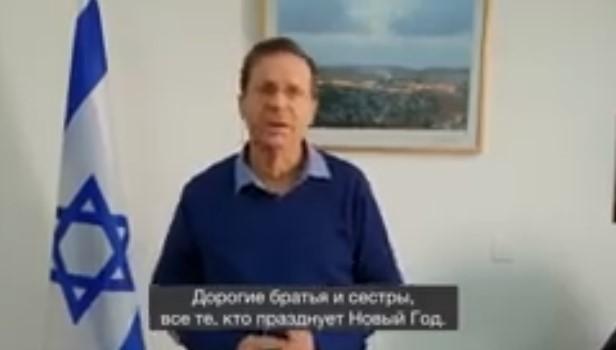 Ицхак Герцог