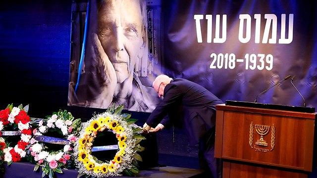 הלוויה עמוס עוז ב קיבוץ חולדה (צילום: AFP)