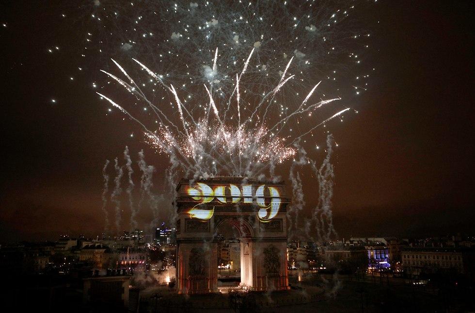 Paris celebrates New Year's Eve, December 31, 2018