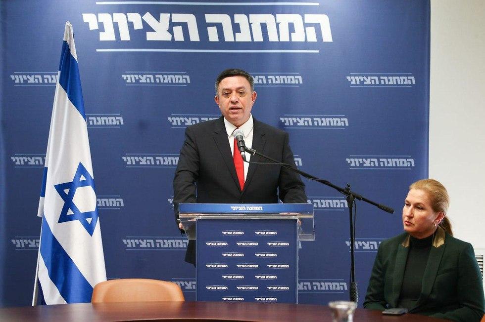 На пресс-конферении о размежевании между партиями Габая и Ливни. Фото: Охай Цвайгенберг