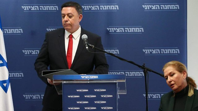 Gabbay; Livni  (Photo: Ohad Zwigenberg)