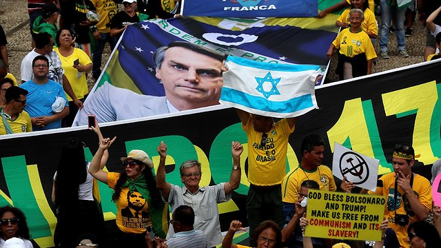 The crowd waving an Israeli flag during Brazilian President Jair Bolsonaro's inauguration (Photo: EPA)