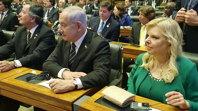 Benjamin and Sara Netanyahu in Brazil (Photo: GPO)