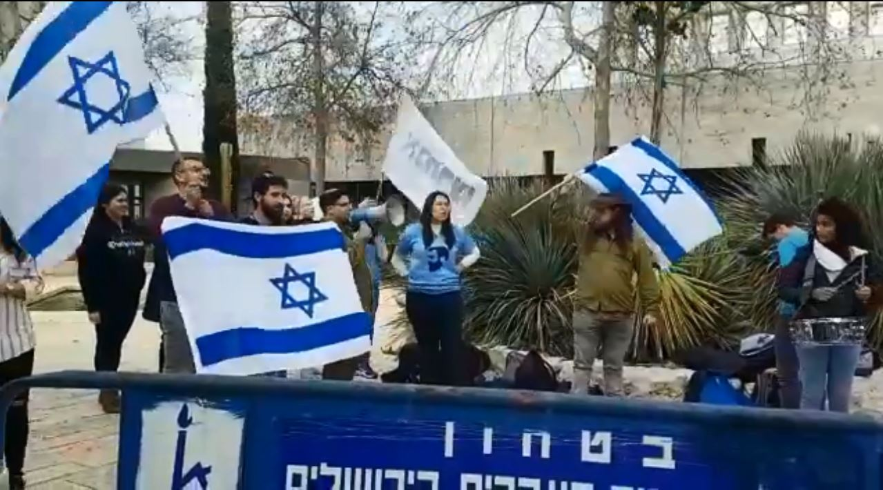 Protests at the Hebrew University, January 2, 2019