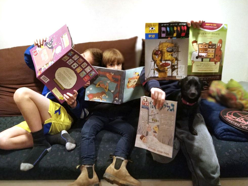 כך תחברו את ילדיכם לקריאה: ארבעה מגזינים מומלצים ואיכותיים