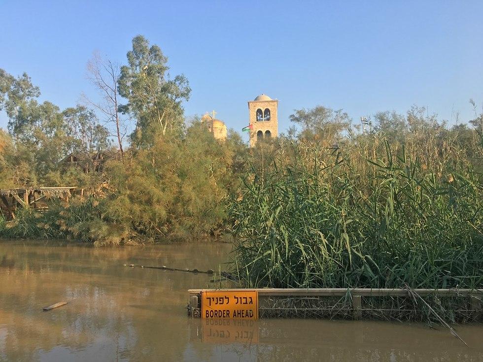 נהר הירדן בקאסר אל-יהוד (צילום: גלעד כרמלי)