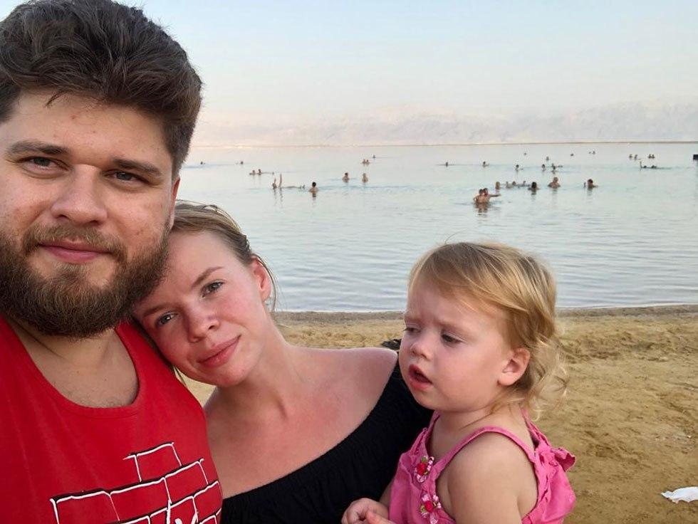 Евгений и его семья