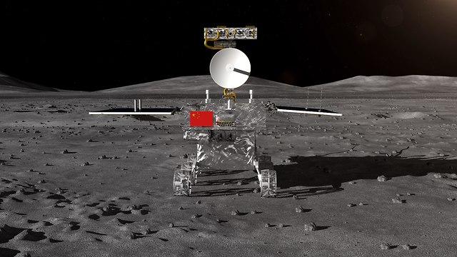 החללית צ'אנגה 4 (צילום: EPA)