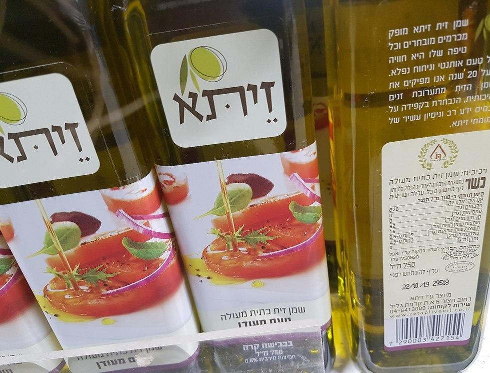 Оливковое масло. Фото: Мейрав Кристал