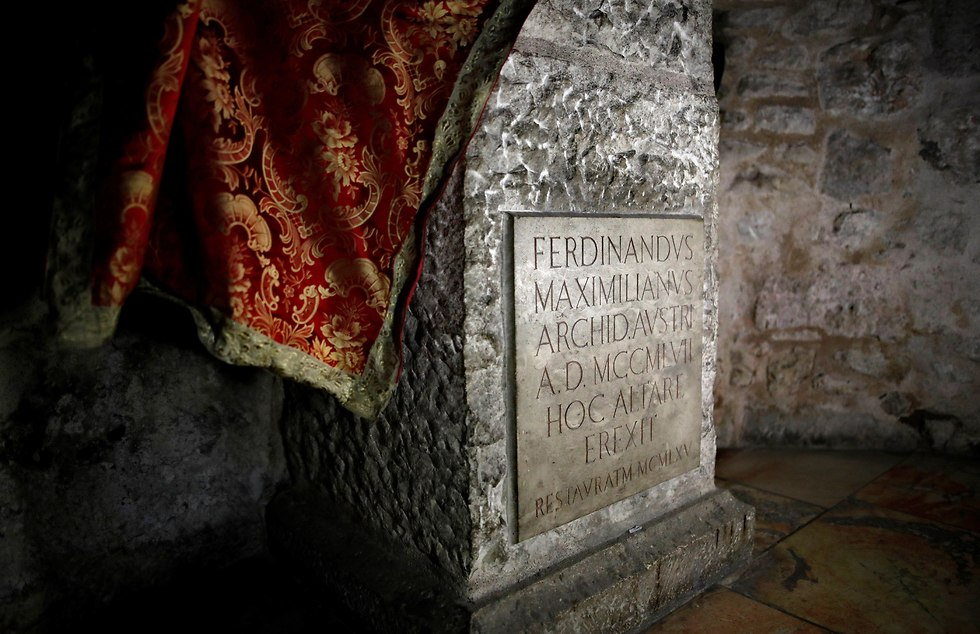 An engraved plaque at the Church of the Holy Sepulcher