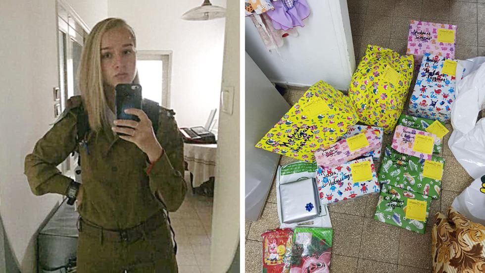 """Арина и ее подарки для детей. Фото со страницы движения """"Вместе мы сила"""" в фейсбуке"""