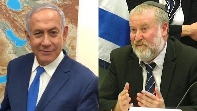 AG Avichai Mandelblit and Prime Minister Benjamin Netanyahu (Photo: Gil Yohanan)