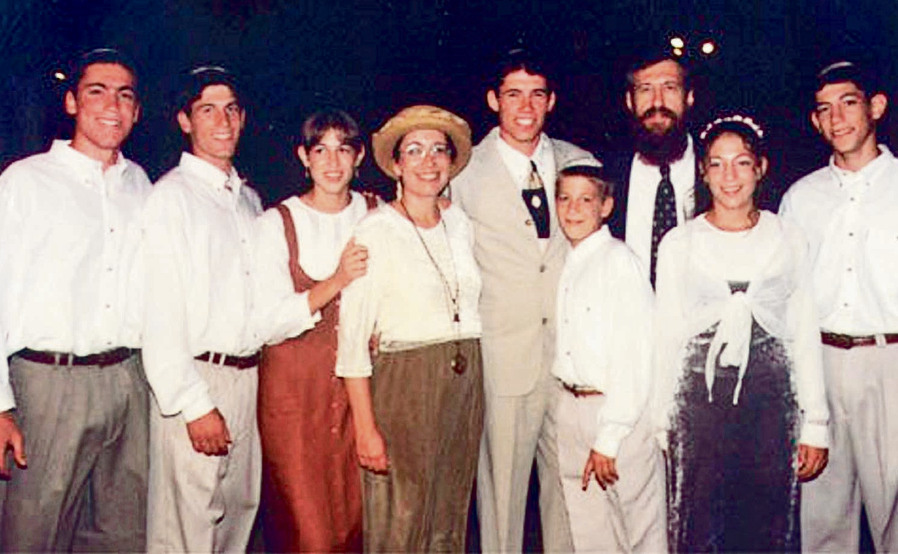 Семья Авигдора до теракта