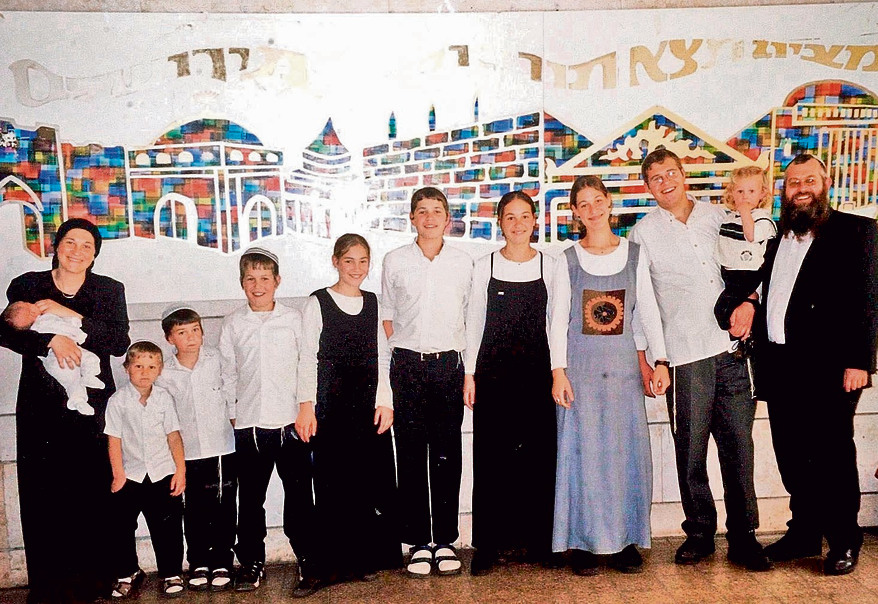 The Dikshtein family before the attack