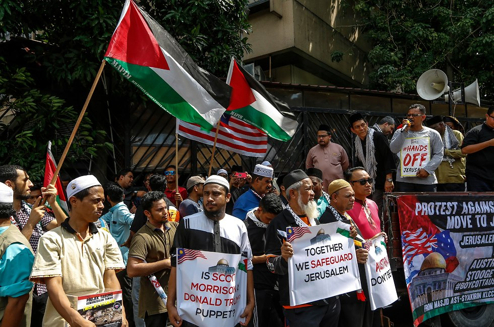 Pro-Palestinian demonstrators in Malaysia (Photo: EPA)