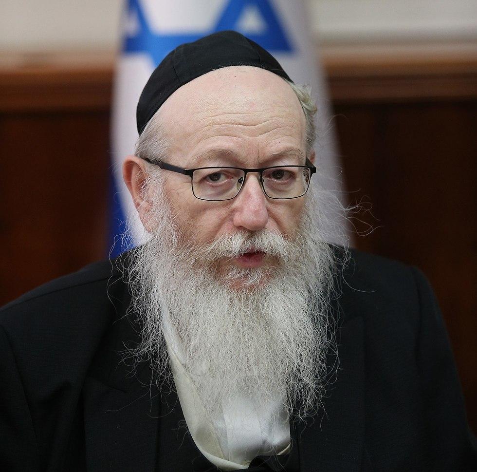 יעקב ליצמן ישיבת ממשלה (צילום: אלכס קולומויסקי)