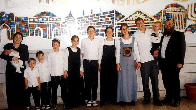 משפחה של איילת דיקשטיין ()