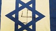 Photo: Shin Bet media