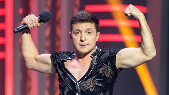 Zelenskiy on stage (Photo: Facebook)