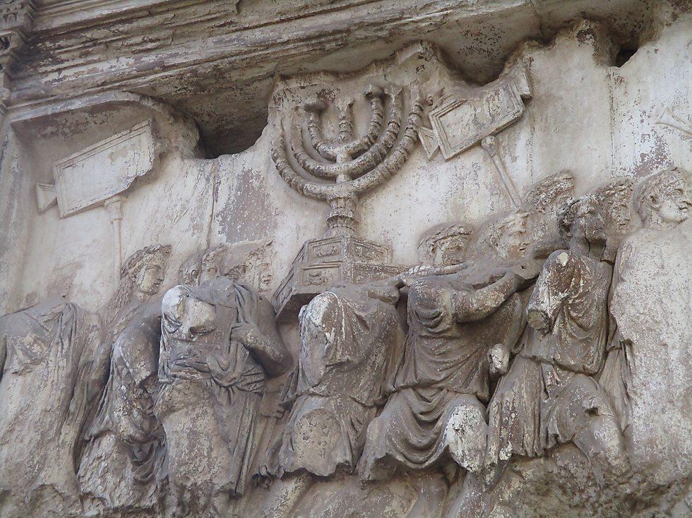 שער טיטוס: תיאור מנורת המקדש הנשאת על כתפי החיילים הרומיים בתהלוכת הניצחון (צילום: אסף אברהם)