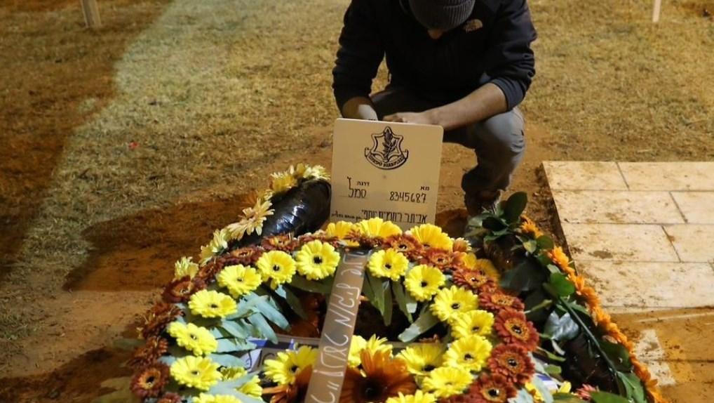 Похороны сержанта Йосефи. Фото: Дана Купель
