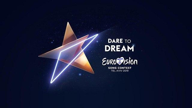 לוגו אירוויזיון 2019 בישראל (באדיבות כאן)