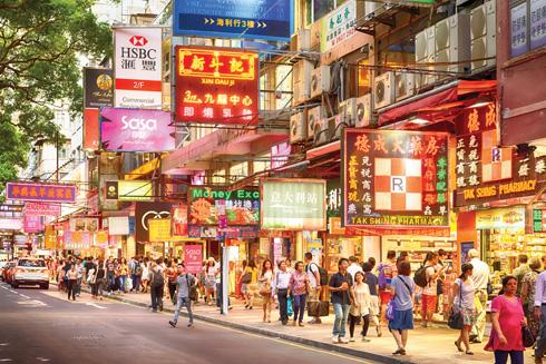 הונג קונג. קל ובטוח לטייל בה, ובמקביל לטעום מהקולינריה ומהמסורת הסיניות (צילום: Shutterstock)