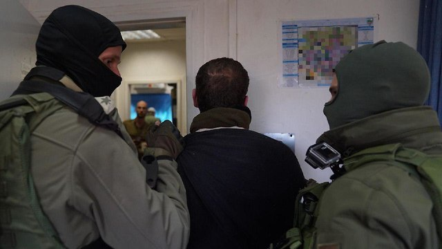 footage of suspected West Bank killer's arrest