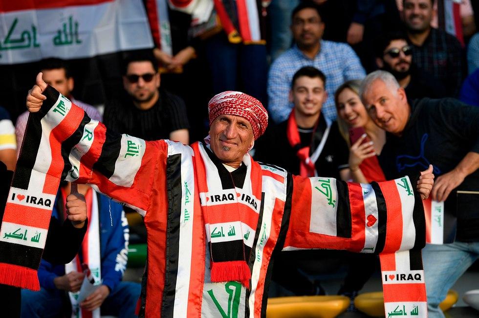 אוהדי נבחרת עיראק (צילום: AFP)