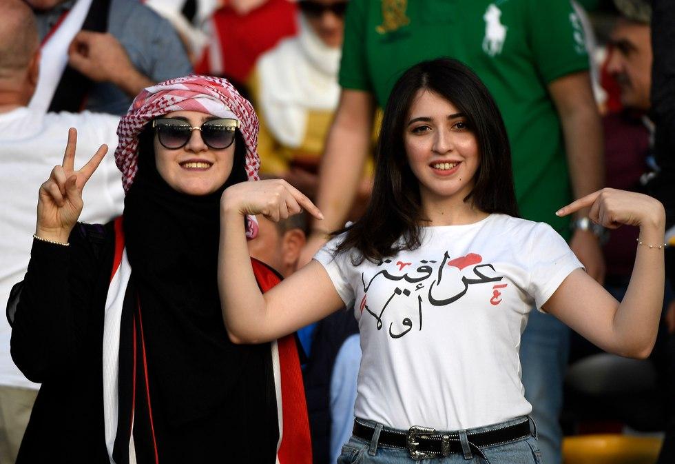 אוהדות נבחרת עיראק (צילום: AFP)