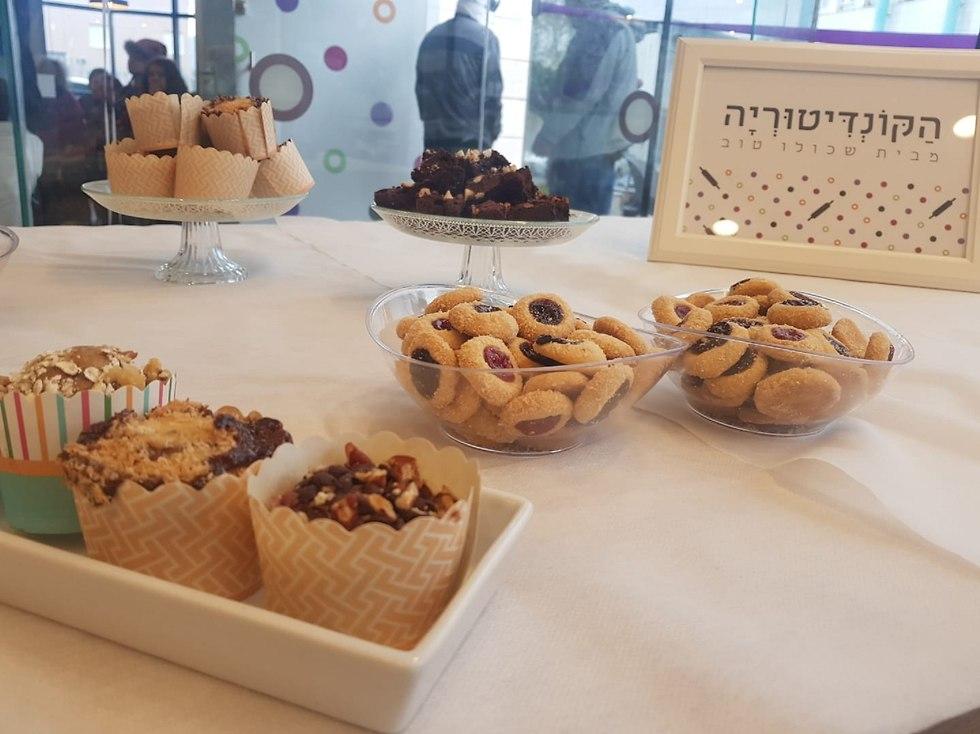 עוגיות ומוצרים בקונדיטוריה במפרץ חיפה ()