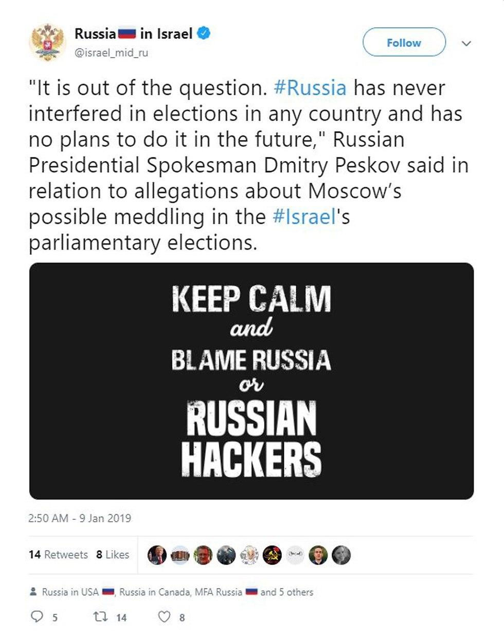 הציוץ של שגרירות רוסיה בישראל ()