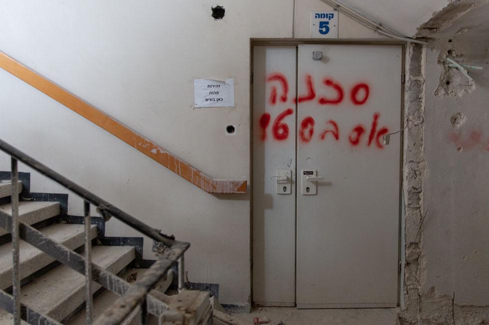 היה צריך גם לפנות עשרות לוחות אסבסט מהבניין. הניסיונות להשמיש אותו לטובת הציבור - עלו בתוהו (צילום: דור נבו)