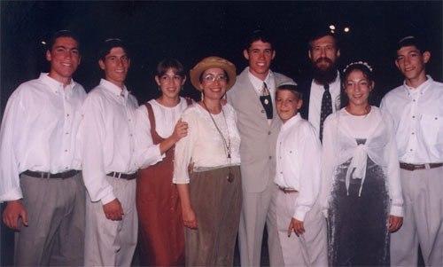 The Gavish family (Photo: Courtesy of the family )