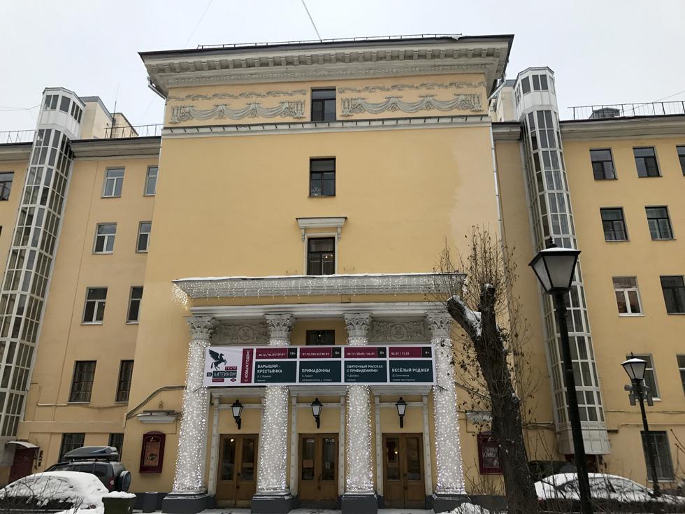 Здание областного драмтеатра. Фото: Дмитрий Мирский