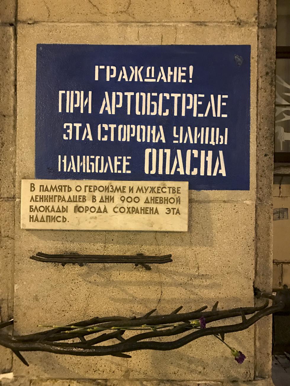 Фото: Дмитрий Мирский