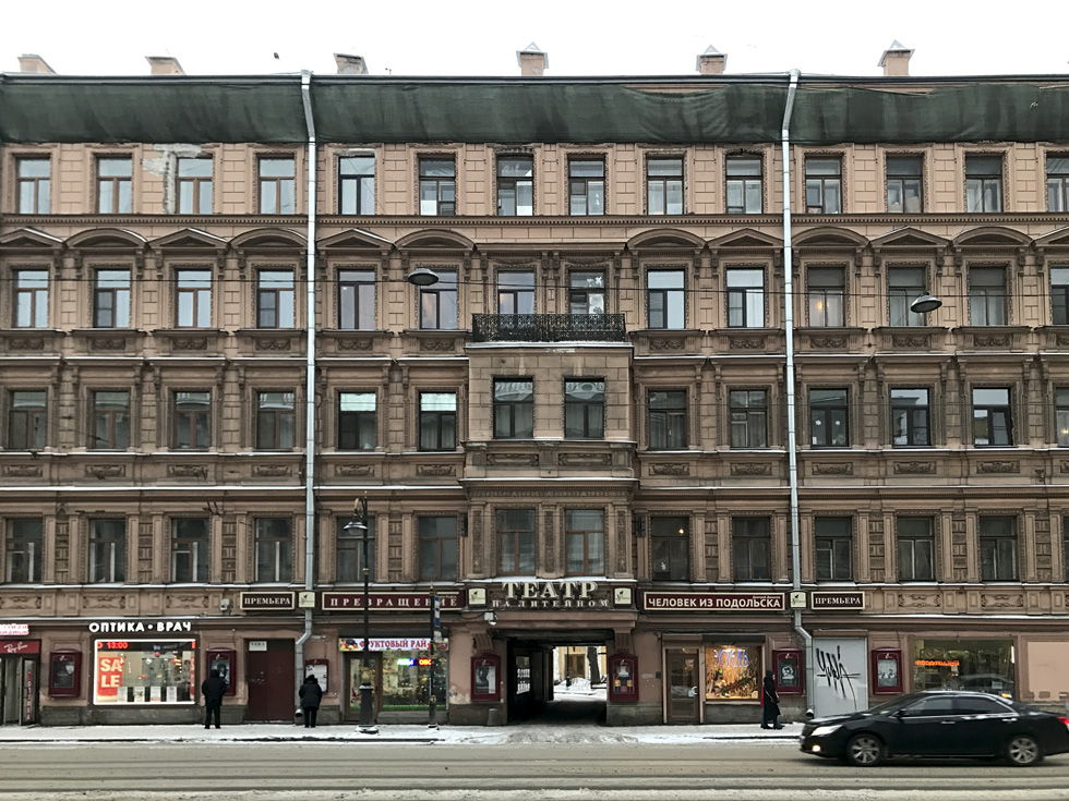 Дом номер 51 по Литейному проспекту, где жила Белла. Фото: Дмитрий Мирский