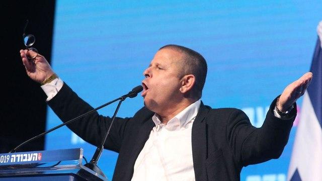 Эйтан Кабель на партконференции Аводы. Фото: Моти Кимхи