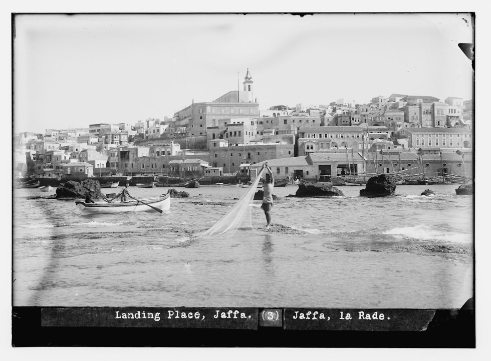 Фото из альбома Арика Матсона. Точный год неизвестен - между 1898 и 1920