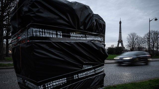 מחאת האפודים הצהובים בצרפת (צילום: AFP)