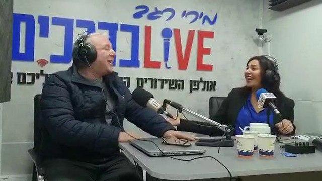 David Amsalem and Miri Regev